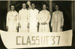 LU-083.0287 - Athletic Association/Delta Psi Kappa, Class of 1937