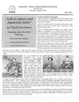 FPEHS, July 2014 Newsletter by Farmville-Prince Edward Historical Society